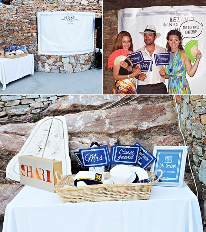 Photobooth για τους καλεσμένους του γάμου