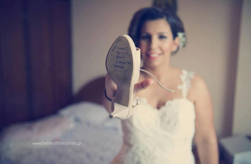 Γαμήλιο έθιμο με νυφικό παπούτσι