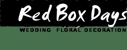 Λουλούδια και στολισμός γάμου red box days