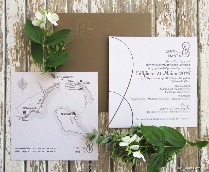 rustic glam προσκλητήρια γάμου