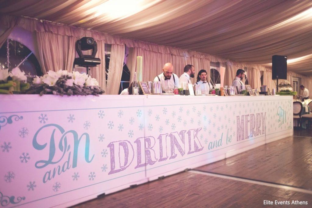 Bar catering γάμου