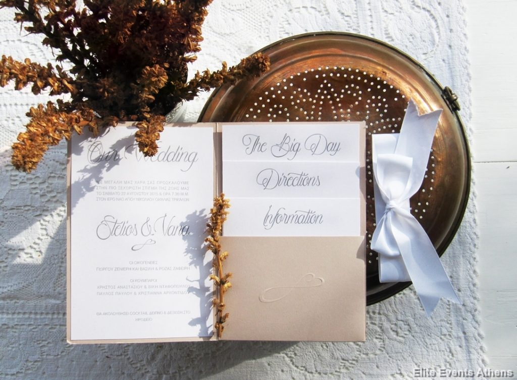 rustic glam wedding invitation by elite events athens