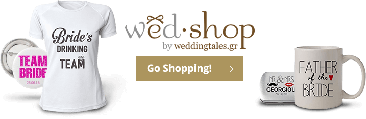 wedshop.gr by weddingtales