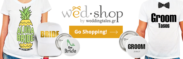 wedshop-banner-hor-august