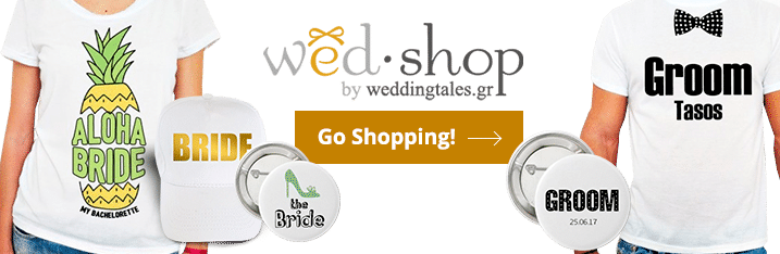 wedshop-hor-hover-august