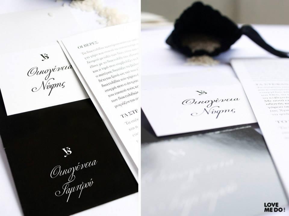 ταυτότητα γάμου με αρχικά ζευγαριού και οργάνωση γάμου
