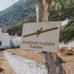 Summer boho wedding in Sifnos