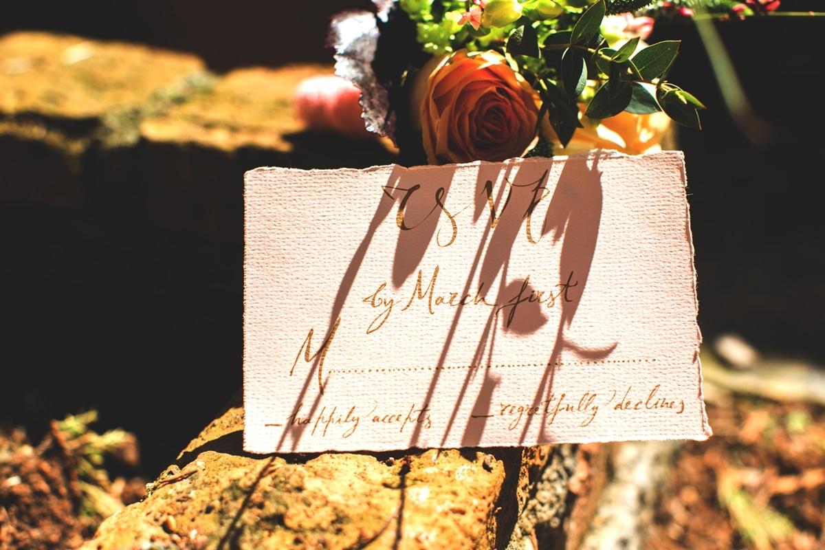 Χειρόγραφα rsvp γάμου