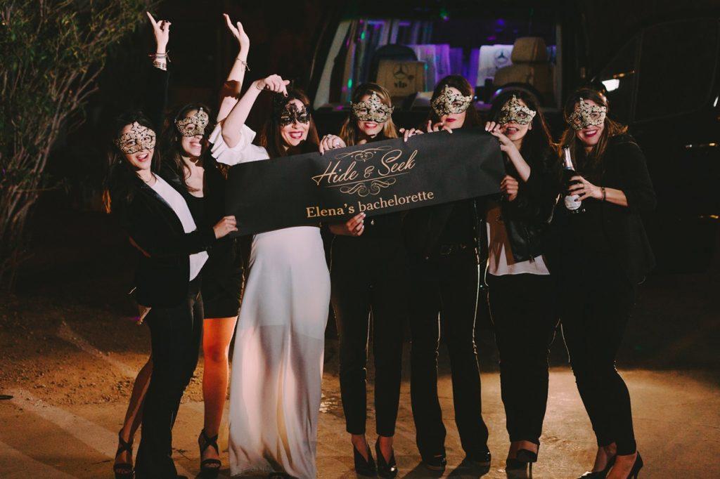 Bachelor style events οργάνωση party
