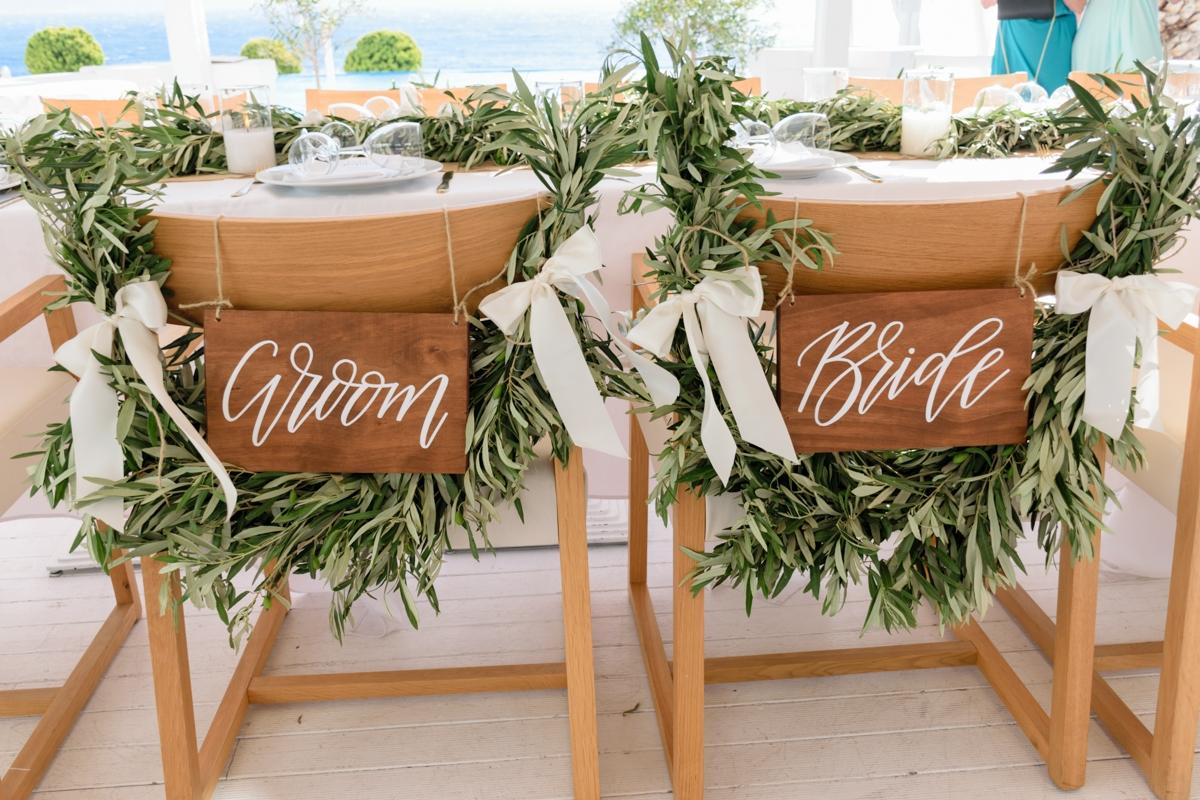 Πινακίδες groom bride για τις καρέκλες του ζευγαριού