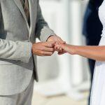 Τελετή γάμου σε νησί