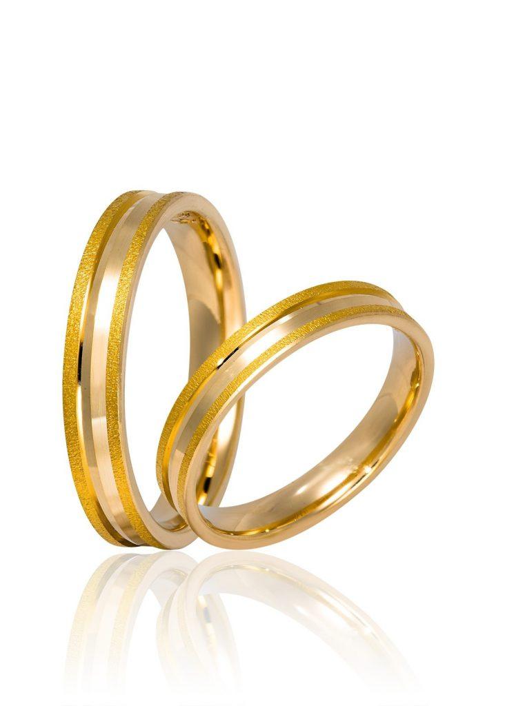 Βέρες Γάμου Skaras Jewels