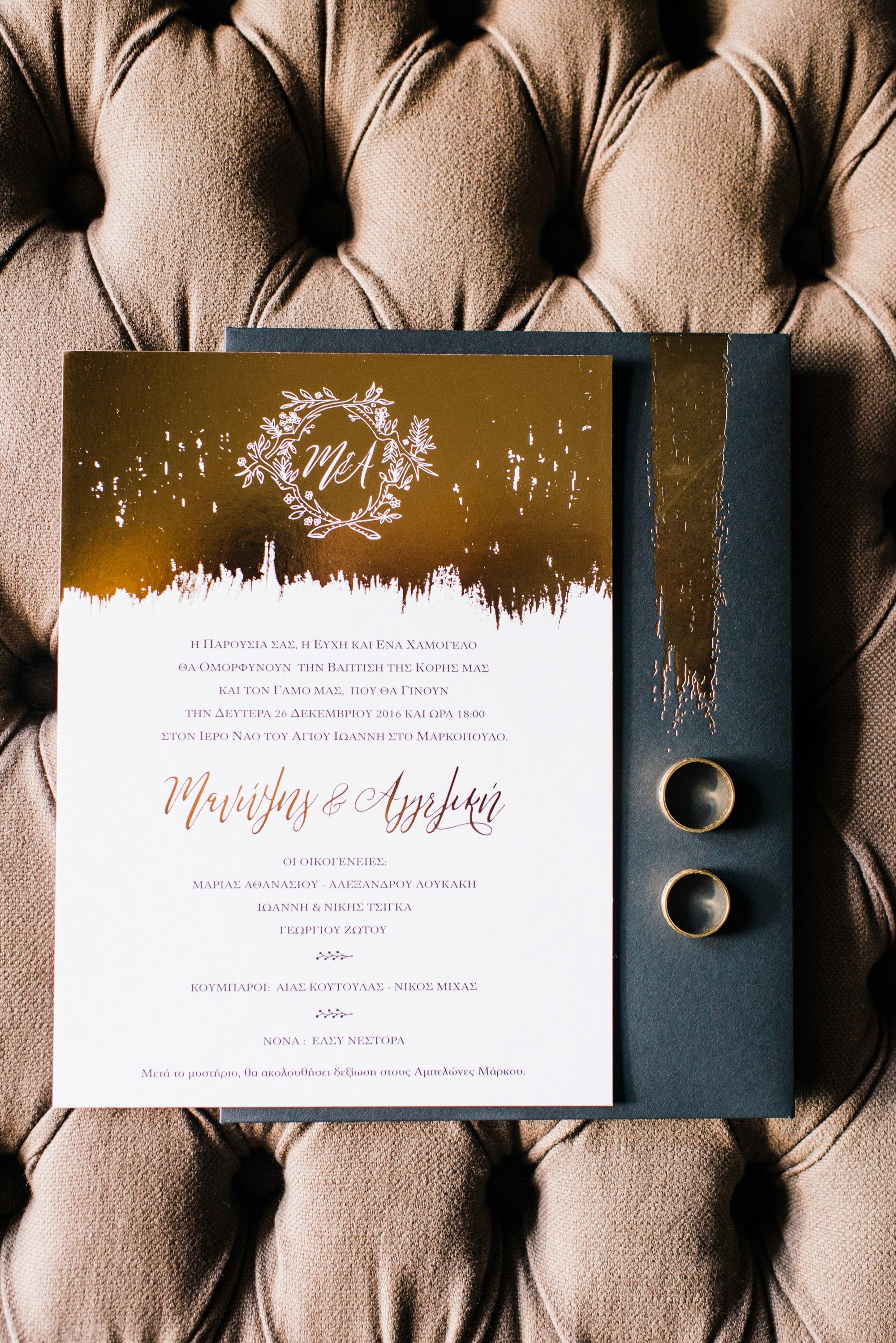 εντυπωσιακό προσκλητήριο γάμου και βάφτισης