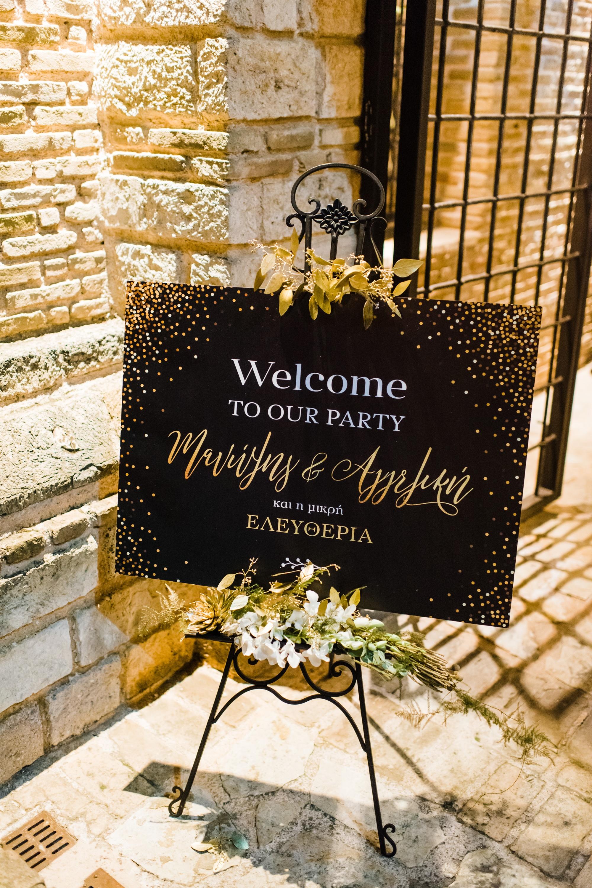 welcome card γάμου