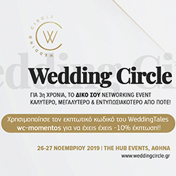 wedding circle discount banner hover
