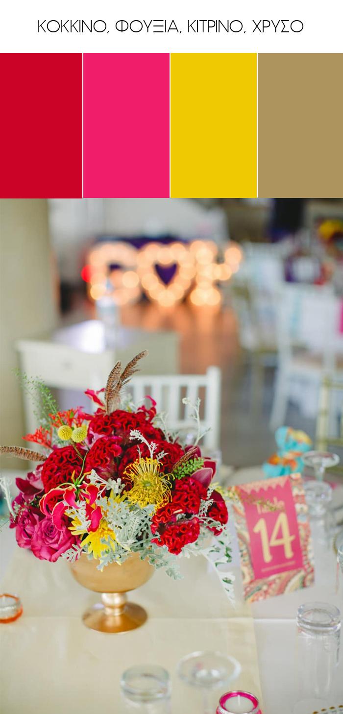 10 χρωματικές παλέτες γάμου