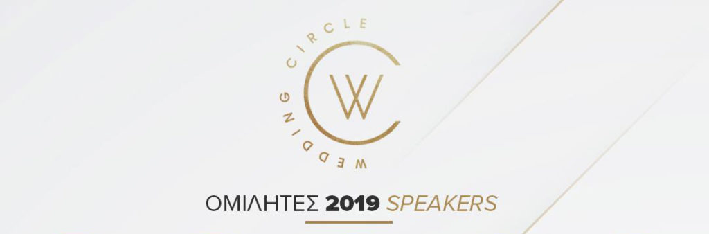Wedding Circles speakers 2019