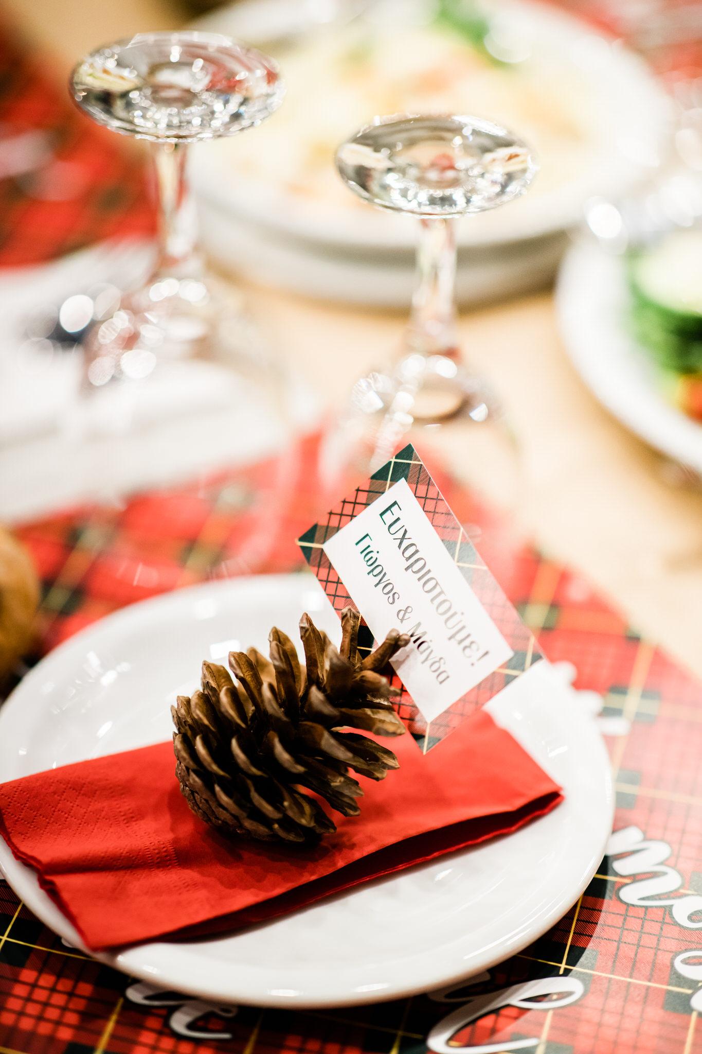 A wonderful modern Christmas wedding