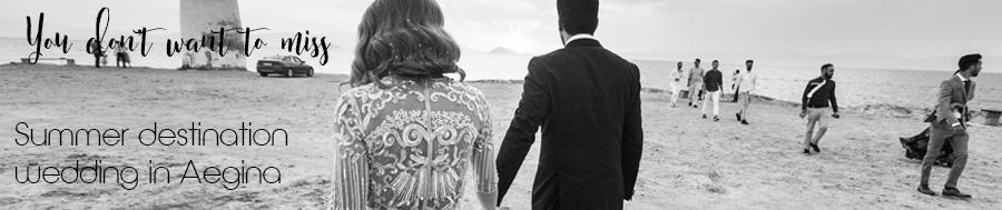 Summer destination wedding in Aegina